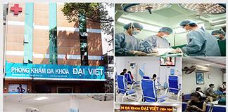 Bệnh viện phá thai ở Kiên Giang – Bảo mật thông tin người bệnh
